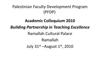 Palestinian Faculty Development Program (PFDP)