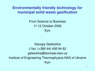 Environmentally friendly technology for municipal solid waste gasification