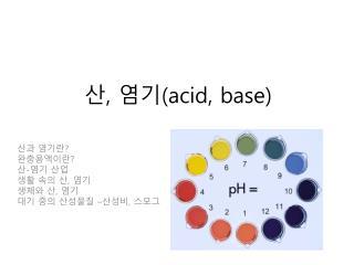 , acid, base