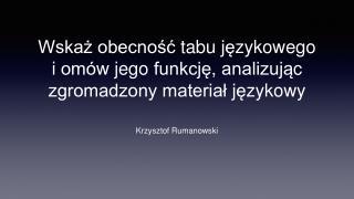 Krzysztof Rumanowski