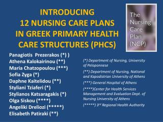 INTRODUCING  12 NURSING CARE PLANS  IN GREEK PRIMARY HEALTH CARE STRUCTURES (PHCS)