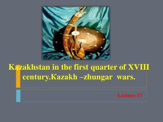 Kazakhstan in the first quarter of XVIII  century.Кazakh  – zhungar wars .