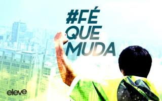 # FÉqueMUDA