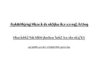 ftyk Lrjh ;  ekWfuVfjax dk vHkko ] Mh-ih-,e -; wfuV esa okgu  dh  O;oLFkk ughaA