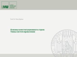 Основы конституционного строя:  Типы  систем правления
