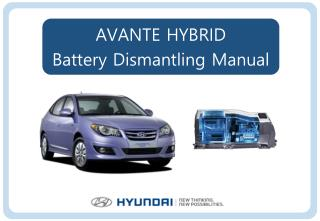 AVANTE HYBRID Battery Dismantling Manual