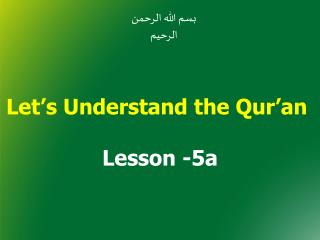 Let's Understand the Qur'an  Lesson -5a