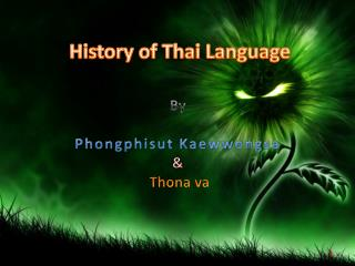 History of Thai Language