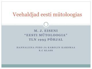 Veehaldjad eesti m�toloogias