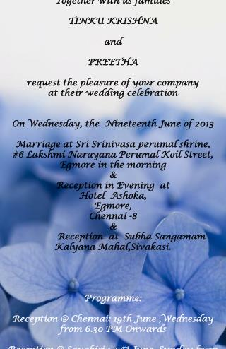 Together  with  us families TINKU KRISHNA  and  PREETHA request the pleasure of your company
