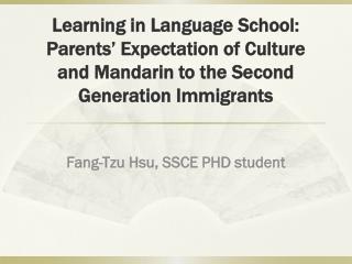 Fang-Tzu Hsu, SSCE PHD student
