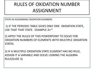RULES OF OXIDATION NUMBER ASSIGNMENT