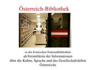 Österreich-Bibliothek