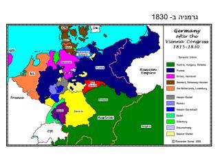 גרמניה ב- 1830