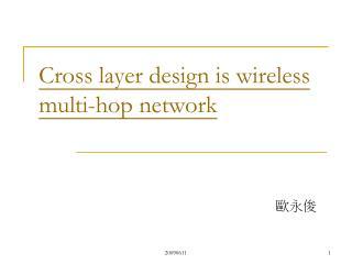 Cross layer design is wireless multi-hop network