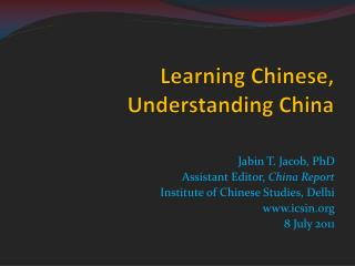 Learning Chinese,  Understanding China