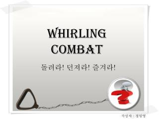 Whirling Combat