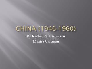 China (1946-1960)