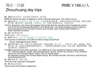 周庄一日游                                     RMB : ¥ 166 元 / 人 Zhouzhuang day trips