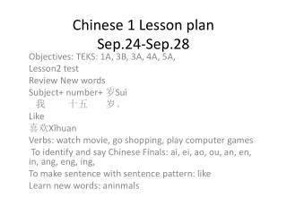 Chinese 1 Lesson plan  Sep.24-Sep.28