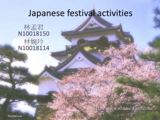 Japanese festival activities