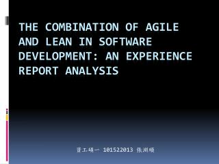 The Combination of Agile and Lean in Software  Development: An  Experience Report Analysis