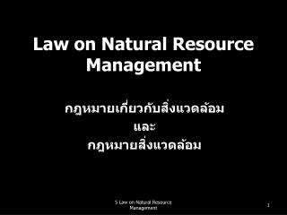 Law on Natural  Resource Management