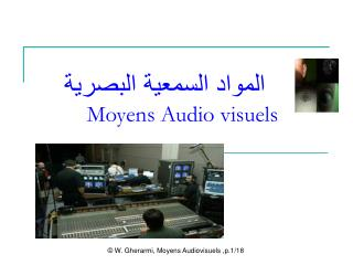 Moyens Audio visuels