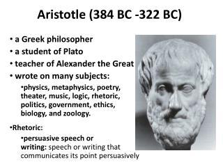 Aristotle (384 BC -322 BC)