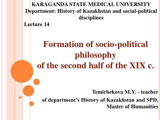 Formation  of  socio-political philosophy  of  the second half of the XIX c.