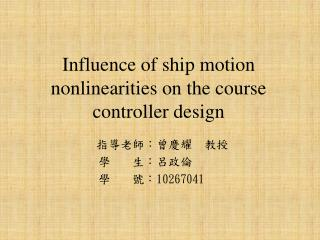 Influence of ship motion nonlinearities on the course controller design
