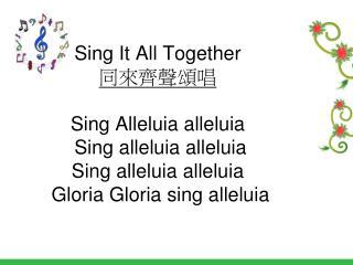 20130714M choir