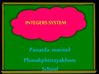 INTEGERS SYSTEM