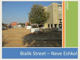 Bialik  Street –  Neve  Eshkol