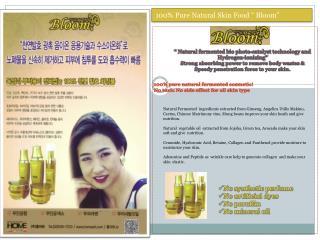 """100% Pure Natural Skin Food """" Bloom"""""""