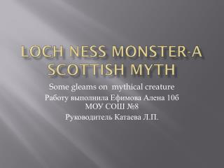 Loch Ness Monster-a Scottish myth