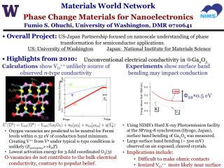 Materials  World Network Fumio S.  Ohuchi, University of Washington, DMR 0710641