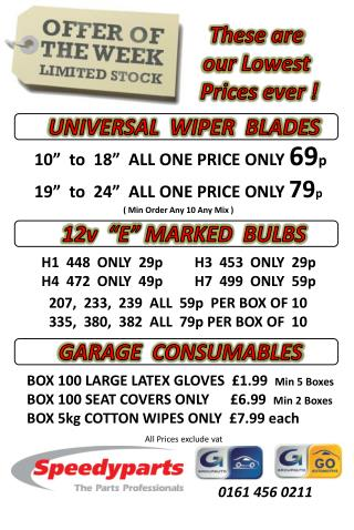 These are  our Lowest  Prices ever !