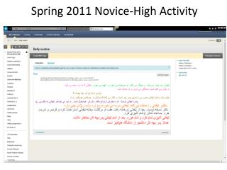 Spring 2011 Novice-High Activity