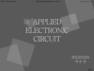 APPLIED ELECTRONIC CIRCUIT