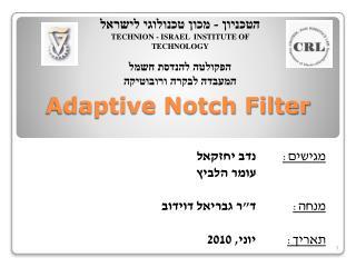 Adaptive Notch Filter