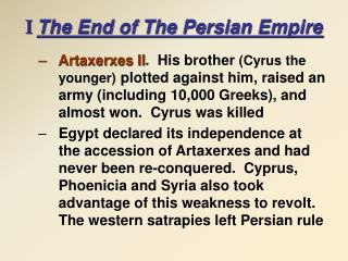 I The End of The Persian Empire
