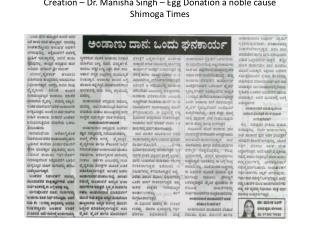Creation – Dr.  Manisha  Singh –  Egg Donation a noble  cause S himoga  Times