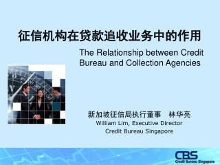 William Lim, Executive Director Credit Bureau Singapore