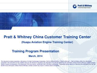 Pratt & Whitney China Customer Training Center (Huapu Aviation Engine Training Center)