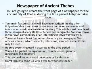 Newspaper of Ancient Thebes
