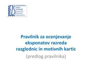 Pravilnik za ocenjevanje eksponatov razreda razglednic in motivnih kartic (predlog pravilnika)