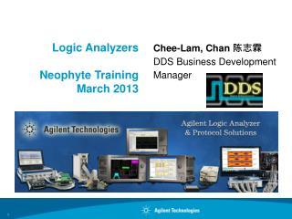 Logic Analyzers  Neophyte Training  March 2013