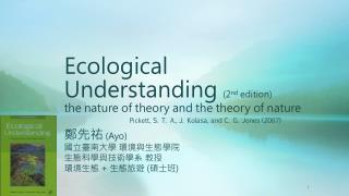 Ecological Understanding  (2 nd  edition) the nature of theory and the theory of nature