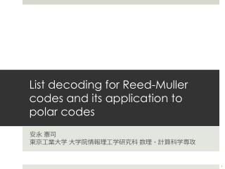 List decoding for Reed-Muller codes and its application to polar codes
